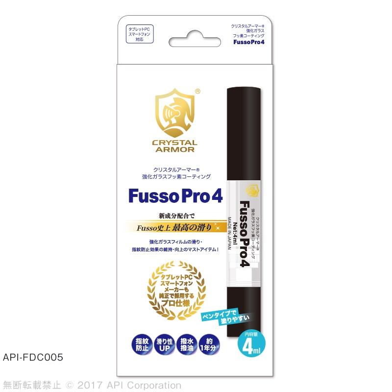 FussoPro4
