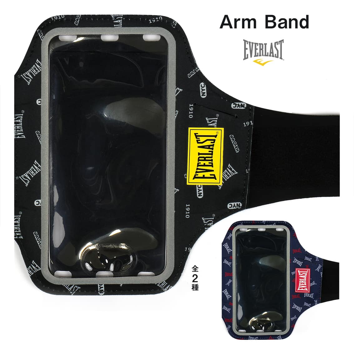 EVERLAST Arm Band(アームバンド)