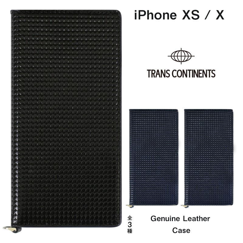 iPhone XS/Xケース Genuine Leather Case