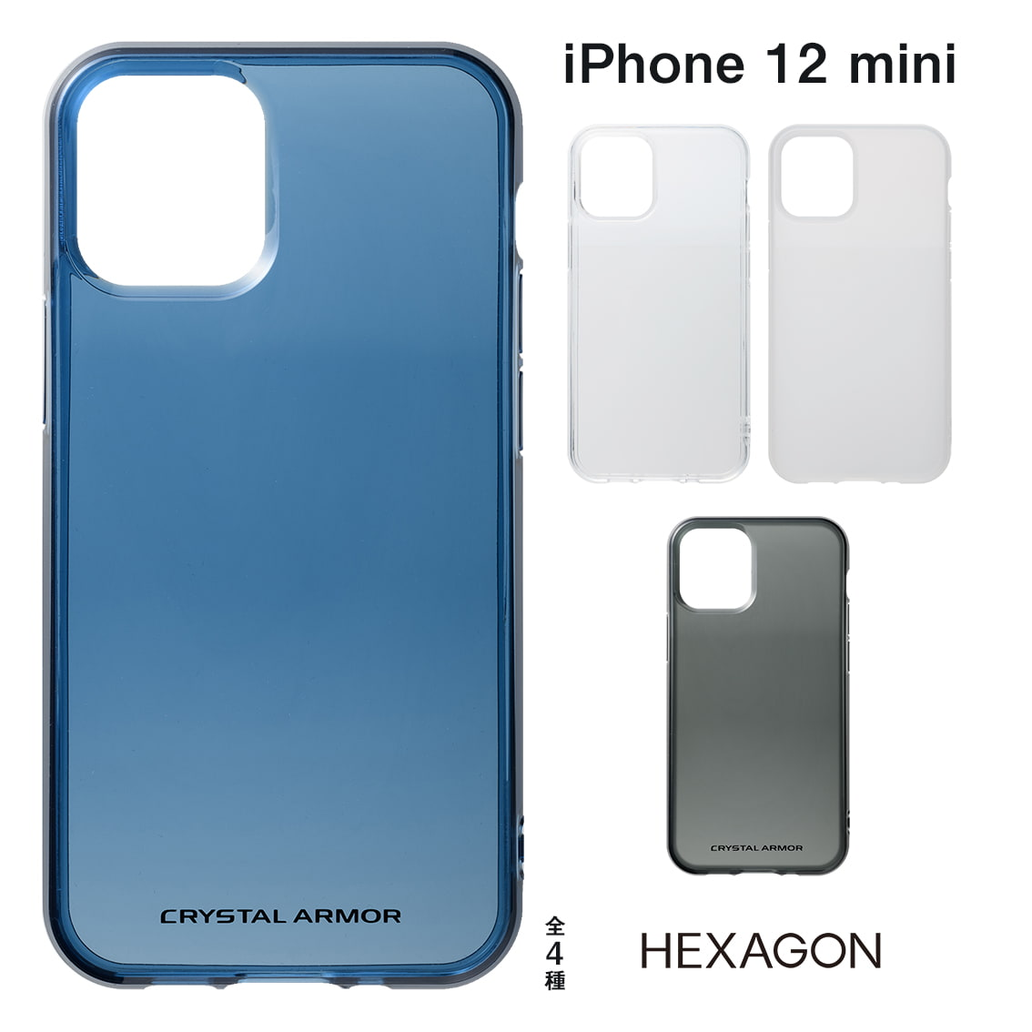 iPhone 12 mini クリアケース HEXAGON
