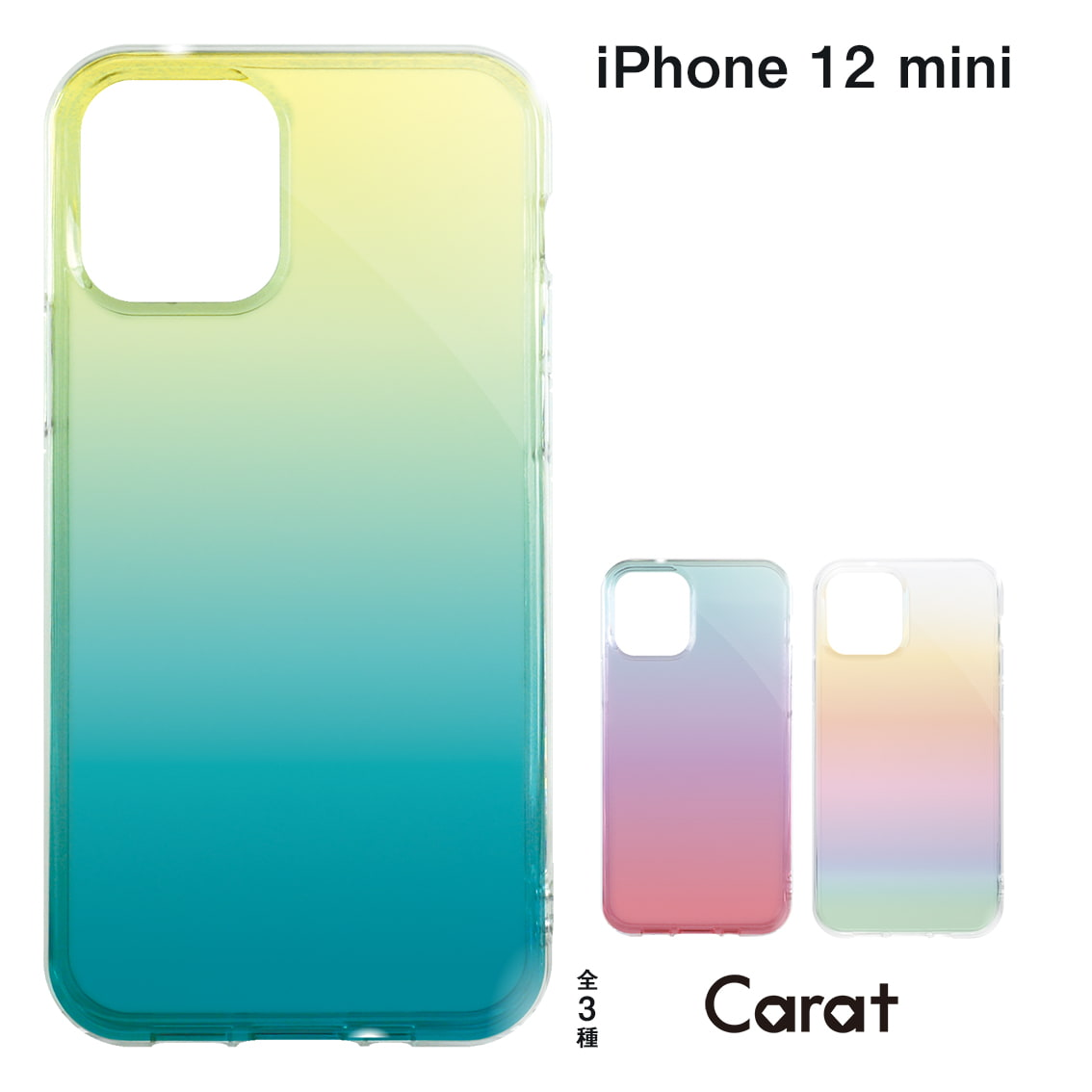 iPhone 12 mini  Carat クリアケース