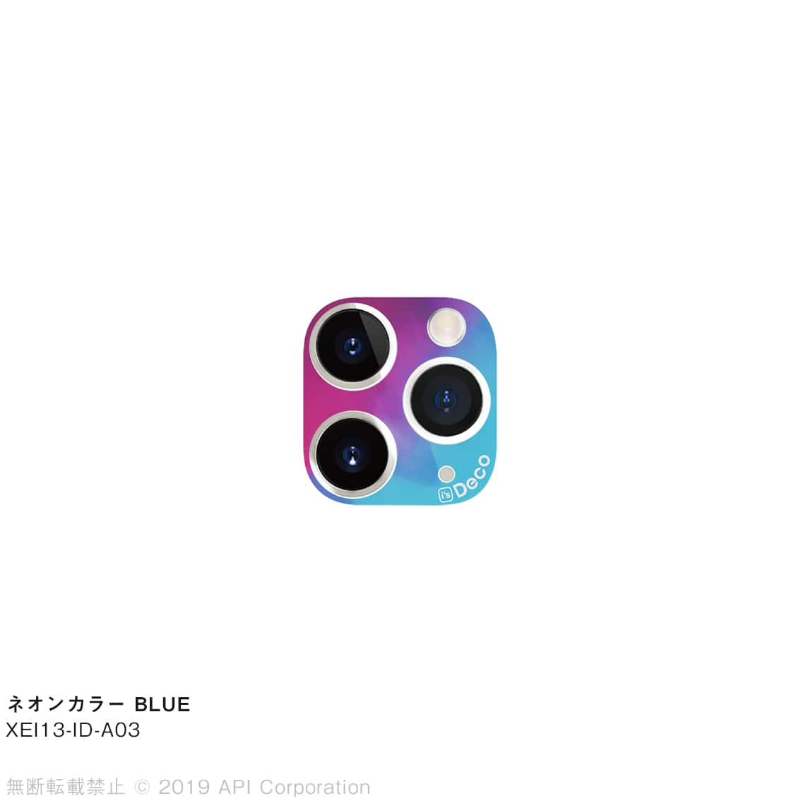 iPhone 11 Pro/11 Pro Max i's Deco [PATTERN (A01-A04)]