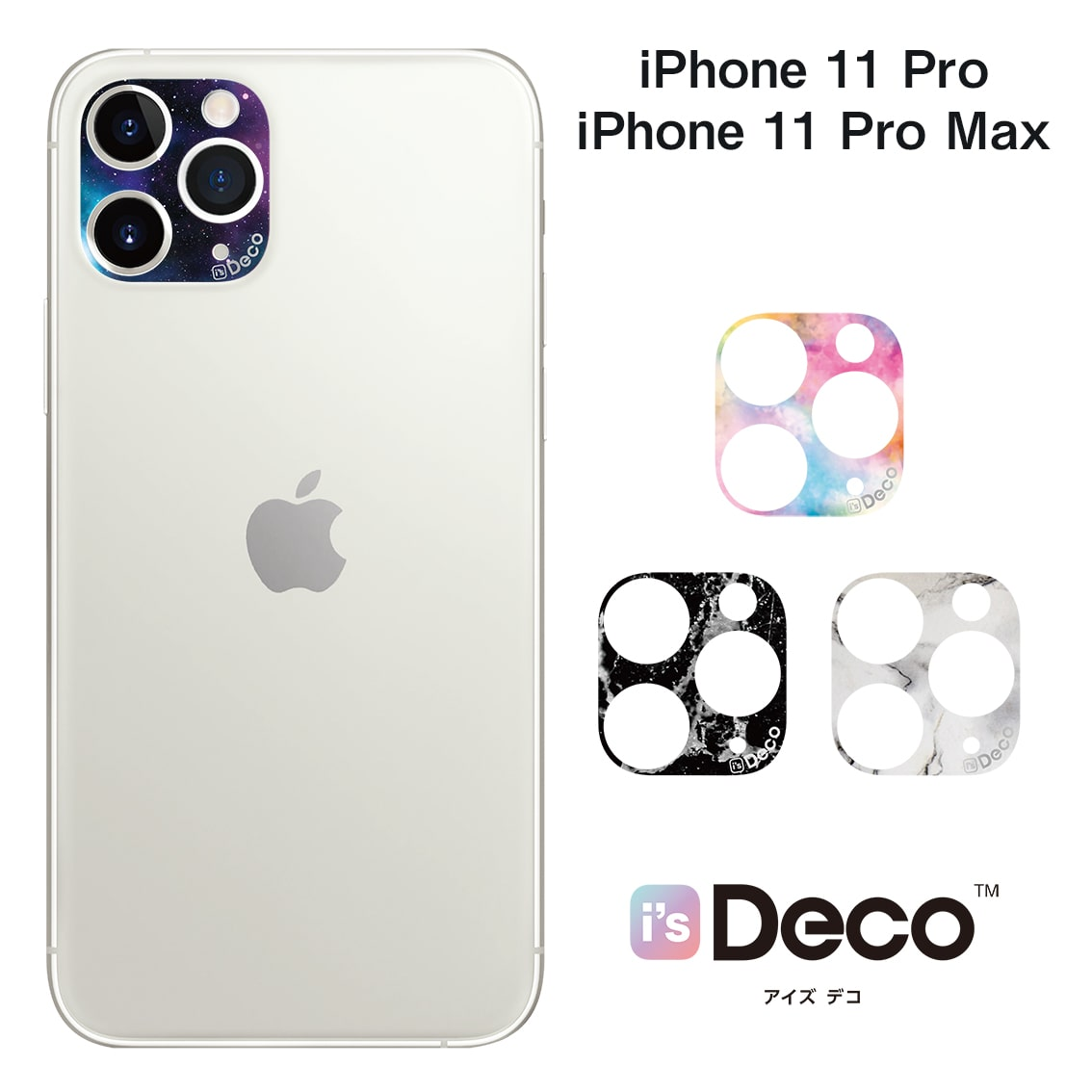 iPhone 11 Pro/11 Pro Max i's Deco [PATTERN (A05-A08)]