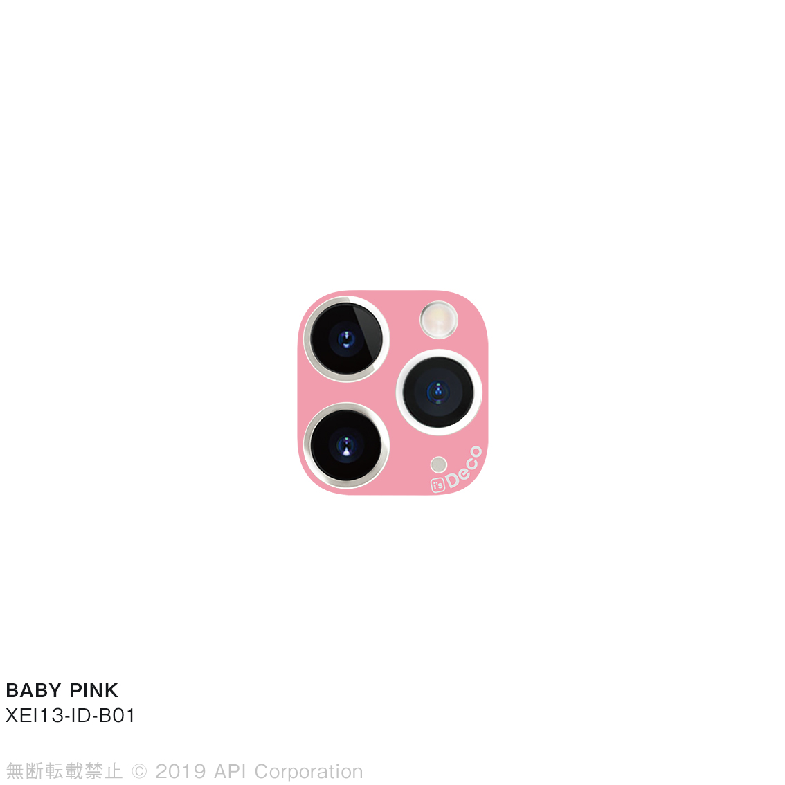 iPhone 11 Pro/11 Pro Max i's Deco  [STANDARD COLOR (B01-B04)]