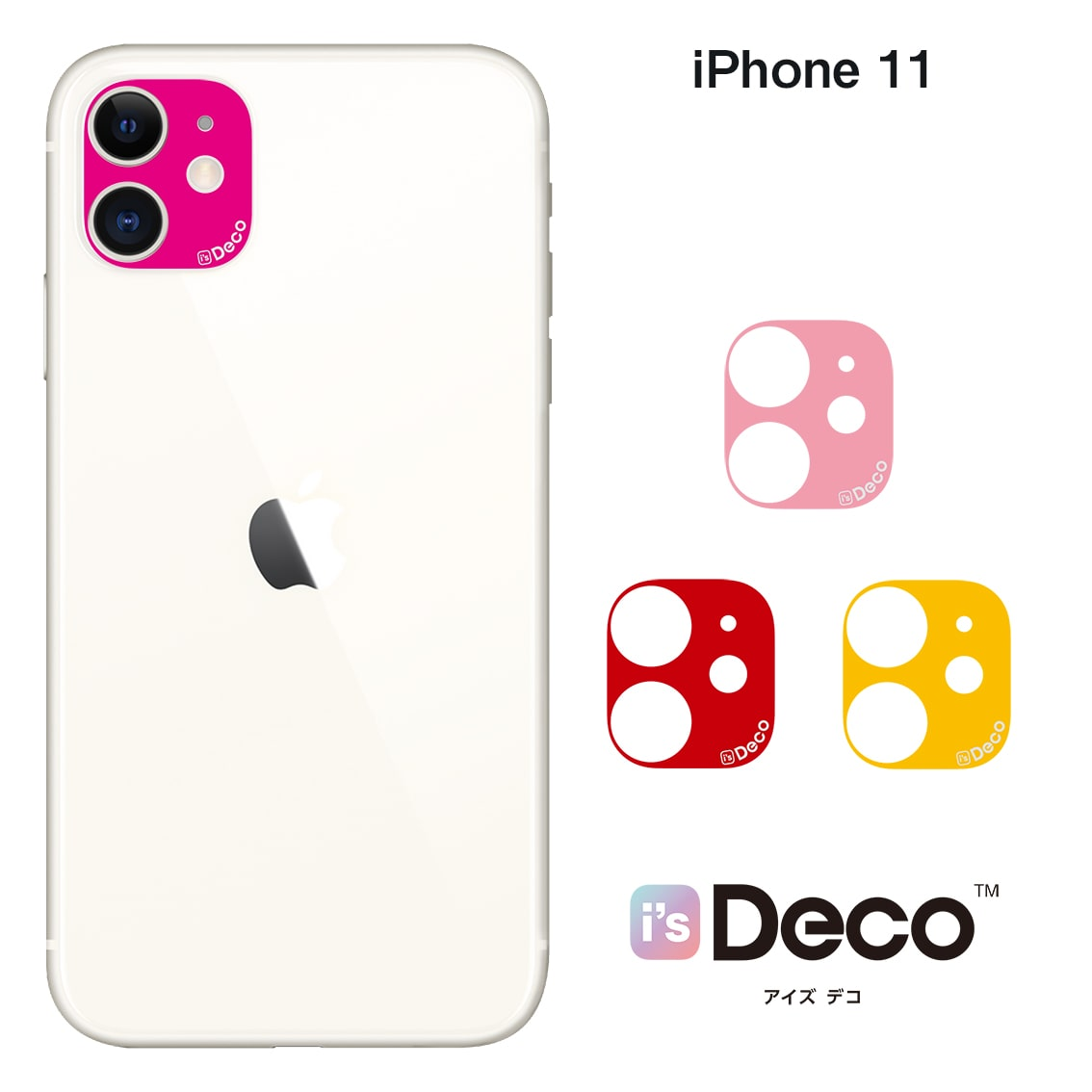 iPhone 11   i's Deco [STANDARD COLOR (B01-B04)]