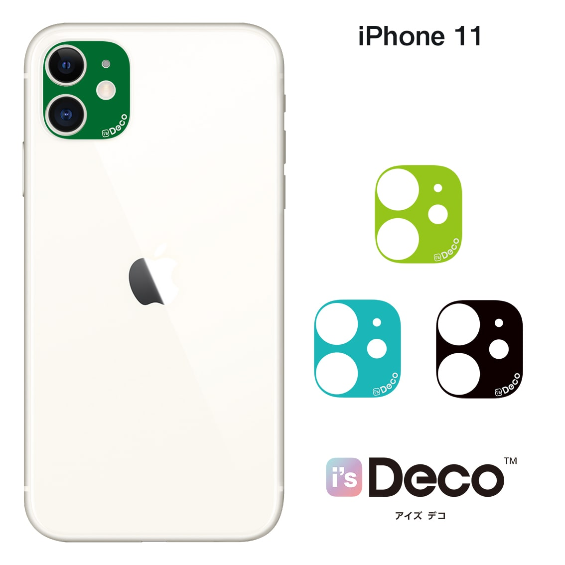 iPhone 11   i's Deco [STANDARD COLOR (B05-B08)]
