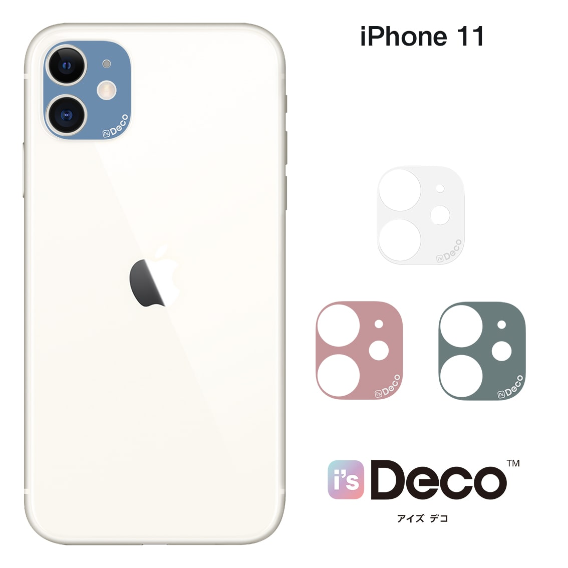 iPhone 11   i's Deco [STANDARD COLOR (B09-B12)]